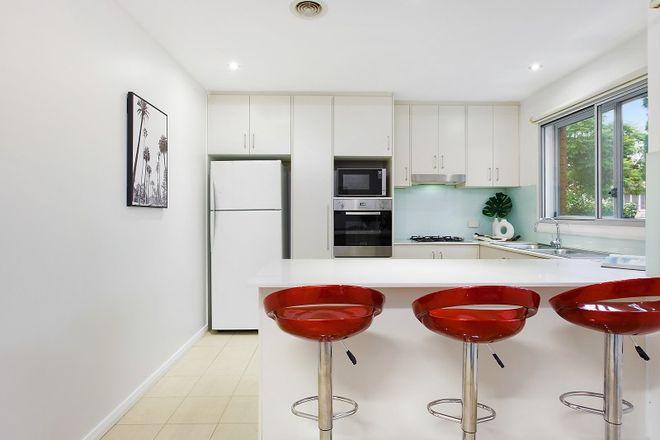 Picture of 25/30 Monomeeth Street, BEXLEY NSW 2207