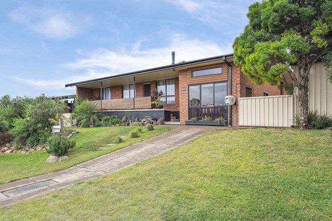 Picture of 22 Humphries Street, MUSWELLBROOK NSW 2333