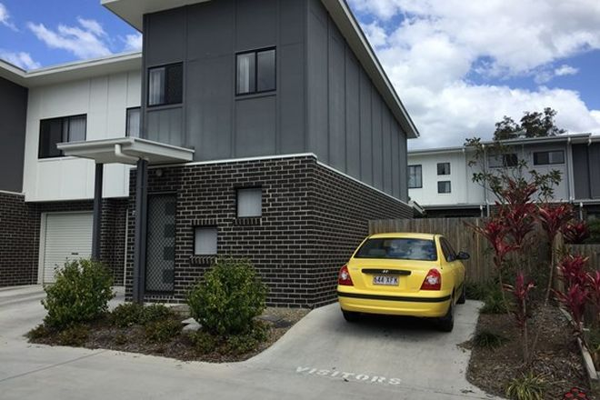 Picture of ID:3886741/131 Rockfield Road, DOOLANDELLA QLD 4077