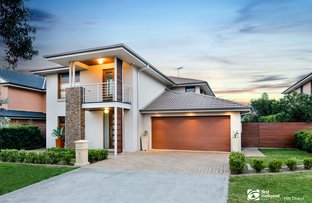 Picture of 11 Glide Place, Kellyville Ridge NSW 2155