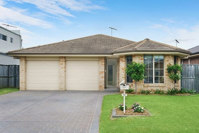 Picture of 36 Shanke Crescent, KINGS LANGLEY NSW 2147