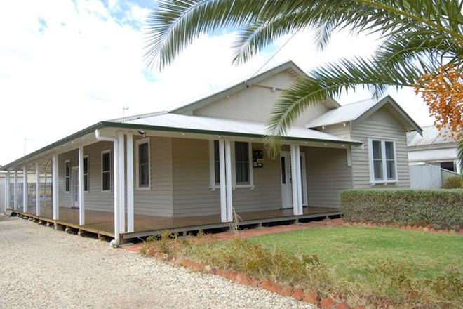 Picture of 409 Harfleur Street, DENILIQUIN NSW 2710