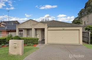 Picture of 17 Wilson Road, Acacia Gardens NSW 2763