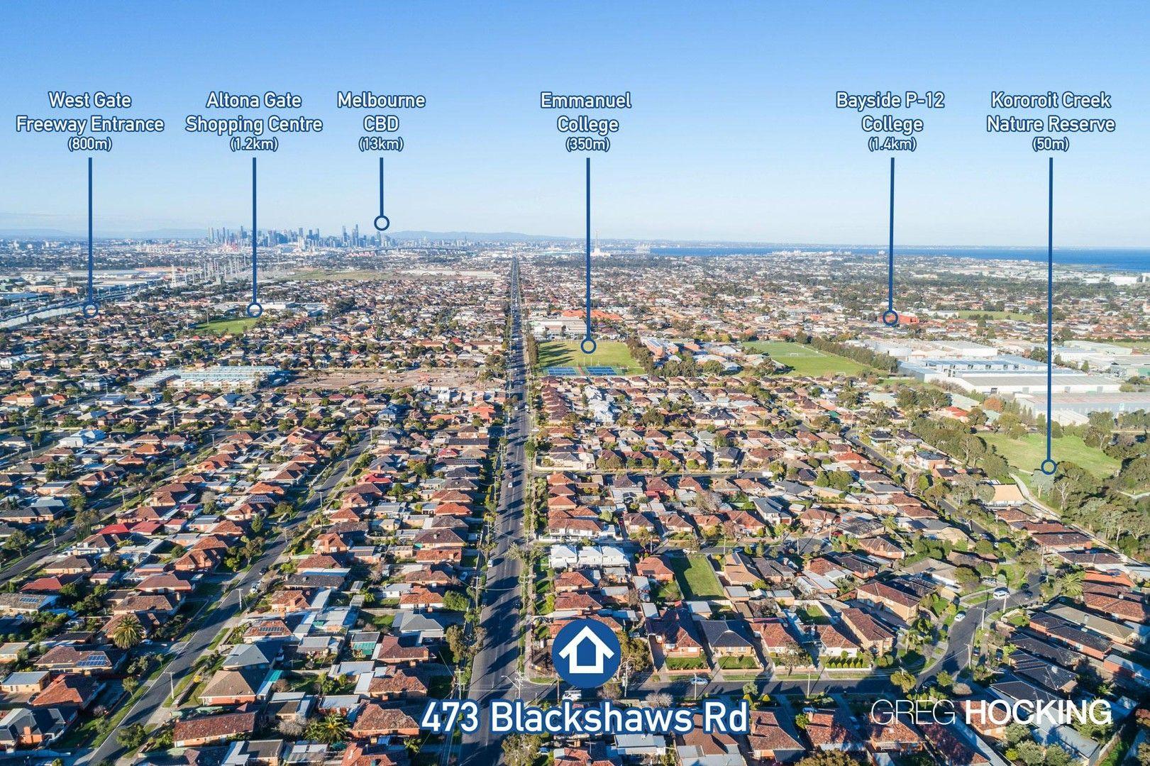 2/473 Blackshaws Road, Altona North VIC 3025, Image 2