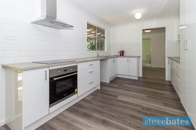 Picture of 1425 Clarencetown Road, SEAHAM NSW 2324