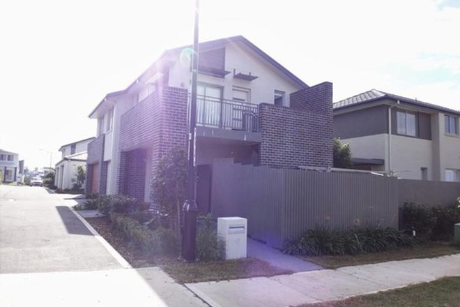 Picture of 110 Dobroyd Drive, ELIZABETH HILLS NSW 2171