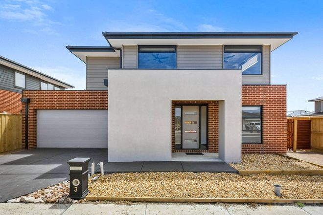 Picture of 3 Bazadaise Drive, CLYDE NORTH VIC 3978