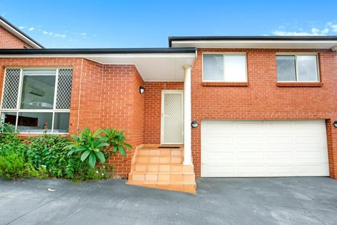 Picture of 2/24A Roberston Street, CONISTON NSW 2500