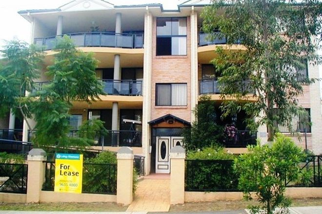 Picture of 7/37 Good Street, WESTMEAD NSW 2145