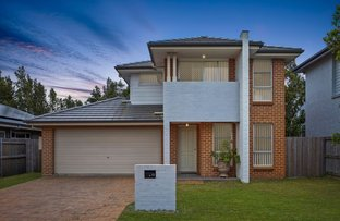 Picture of 33 Championship Drive, Wyong NSW 2259