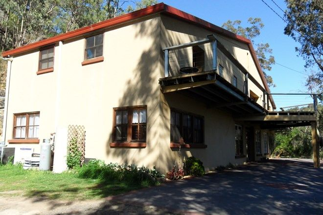Picture of 273 Mitchells Road, SACKVILLE NORTH NSW 2756