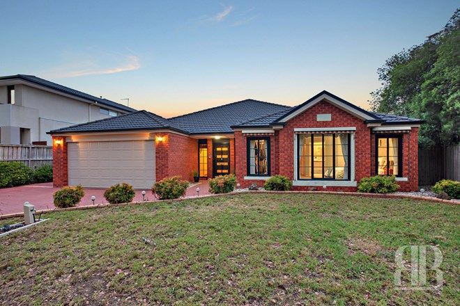Picture of 39 St Ives Drive, NARRE WARREN SOUTH VIC 3805