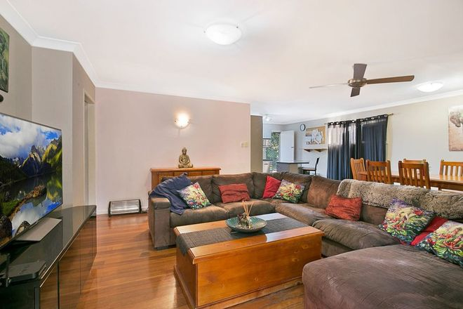 Picture of 12 Cambridge Drive, ALEXANDRA HILLS QLD 4161