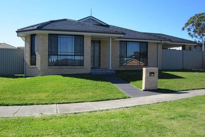 Picture of 16 Ryan Close, WOONGARRAH NSW 2259