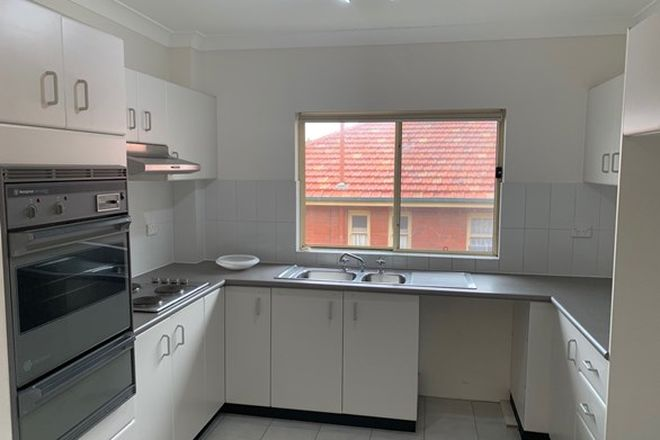Picture of 10/10-12 Andover Street, CARLTON NSW 2218