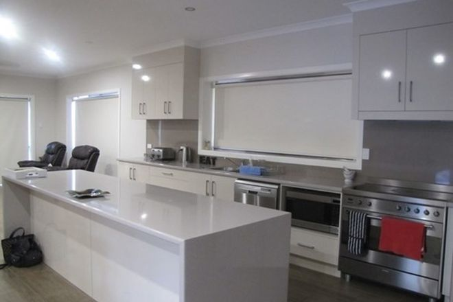 Picture of 55 Silverton Drive, TANNUM SANDS QLD 4680