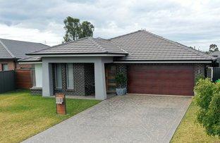 Picture of 42 Kurrajong Road, Gunnedah NSW 2380