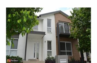 Picture of 7 Lockheed Avenue, Middleton Grange NSW 2171