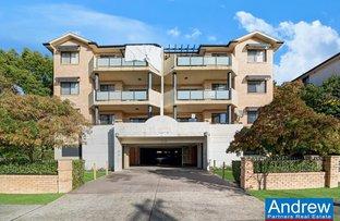 Picture of 2/55-57 Harris Street, Fairfield NSW 2165