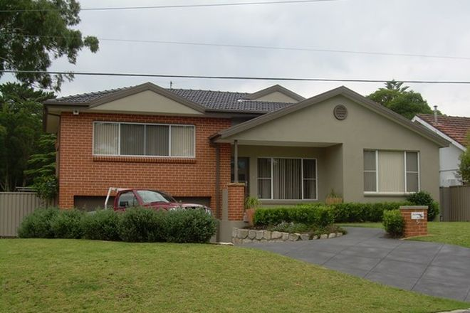 Picture of 5 Third Avenue, LOFTUS NSW 2232