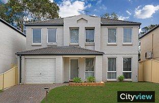 Picture of 20 Bulmann Ave , Horningsea Park NSW 2171
