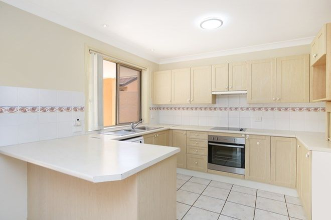 Picture of 4/31-33 Hillcrest Street, WOLLONGONG NSW 2500