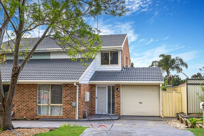 Picture of 9B Potter Street, QUAKERS HILL NSW 2763