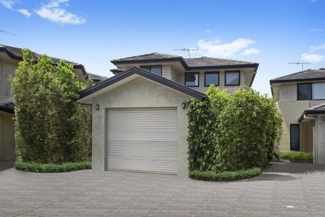 Picture of 2/16 MERCATOR CLOSE, LAKE MUNMORAH NSW 2259