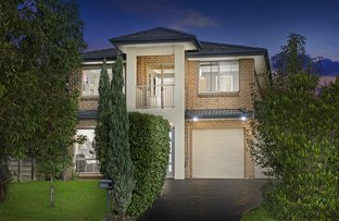 Picture of 71 President Road, Kellyville NSW 2155