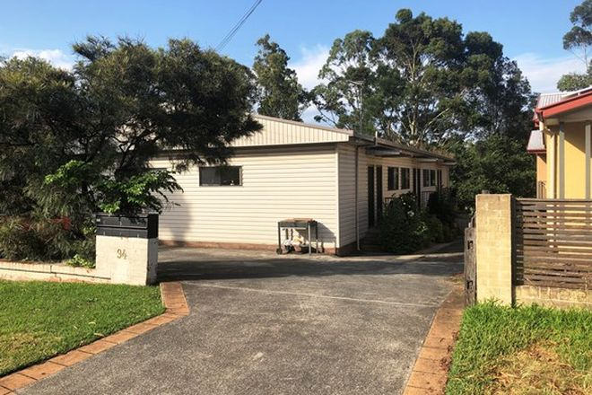 Picture of 1/94 MT KEIRA RD, WOLLONGONG NSW 2500