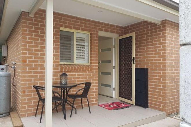 Picture of 14A Oxley Street, LALOR PARK NSW 2147