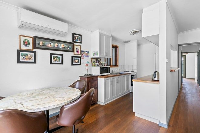 Picture of 11 Cronulla Court, BARWON HEADS VIC 3227