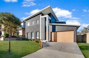 17 Vega Street, Campbelltown NSW 2560