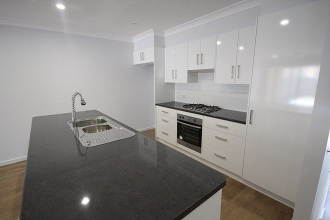Picture of 2/3 Hereford Close, WINGHAM NSW 2429