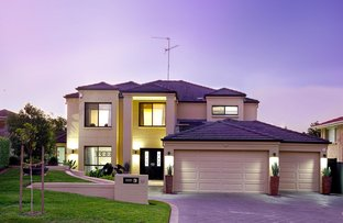 Picture of 14 Karingal Court, Glenmore Park NSW 2745