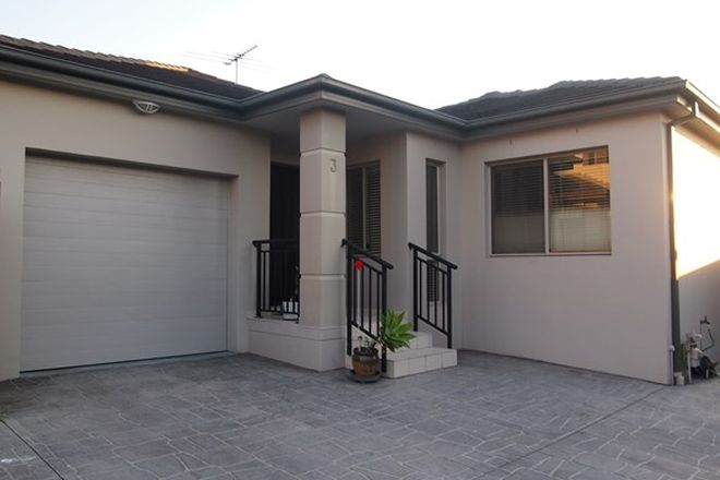 Picture of 3/10 Woronora Pde, OATLEY NSW 2223