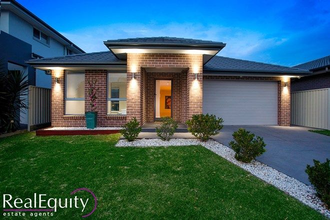 Picture of 6b Central Avenue, CHIPPING NORTON NSW 2170