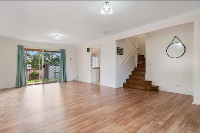 Picture of 5 Yantara Place, WOODCROFT NSW 2767