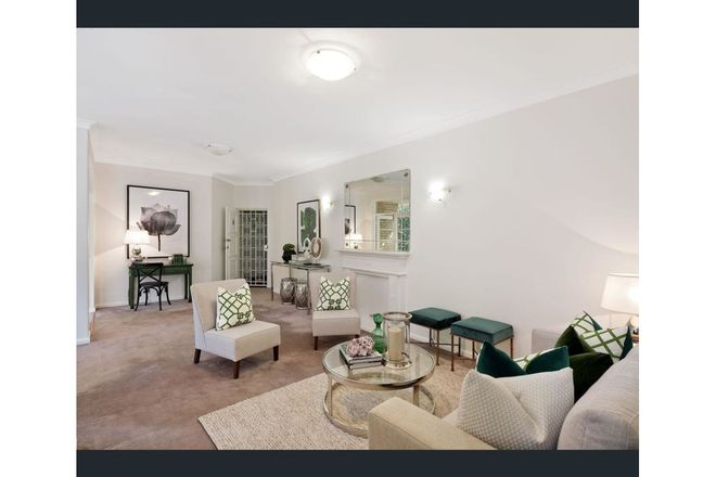 12A/2 Holt Street, DOUBLE BAY NSW 2028