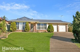 Picture of 2 Oldsmobile Place, Ingleburn NSW 2565