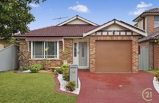 Picture of 10 Leeswood  Court, Wattle Grove NSW 2173
