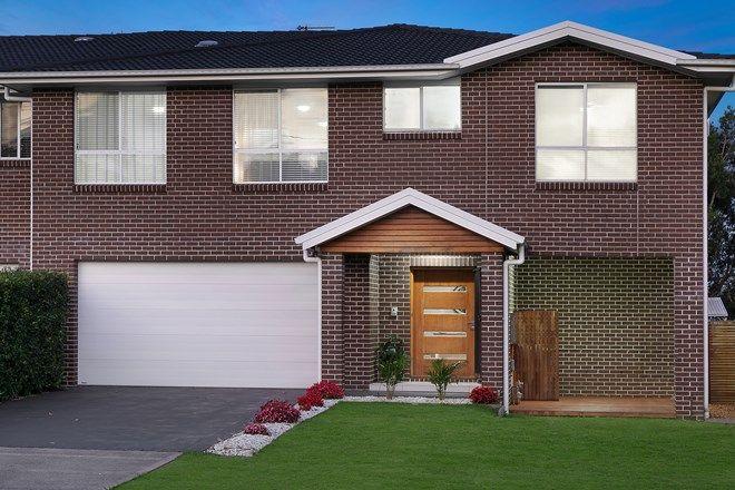 Picture of 121 Lakedge Avenue, BERKELEY VALE NSW 2261