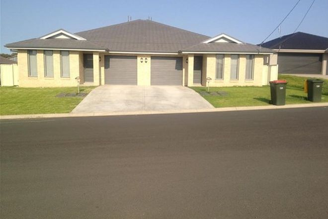 Picture of 7A Orchid Drive, KOOTINGAL NSW 2352