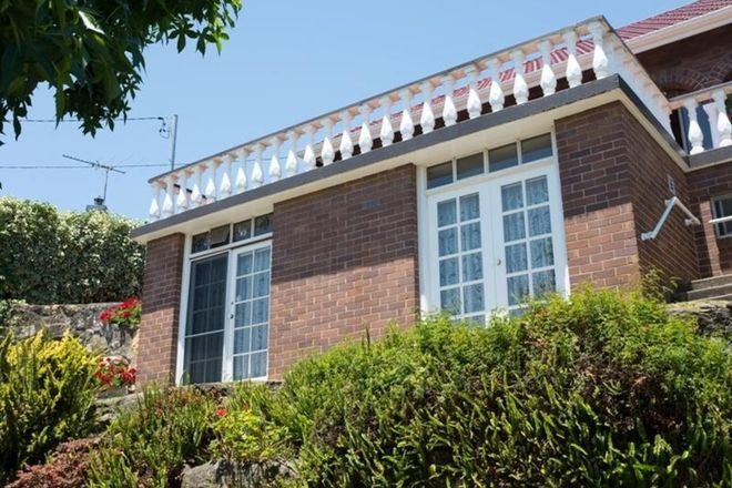 Picture of 1/47 Hocking Avenue, EARLWOOD NSW 2206
