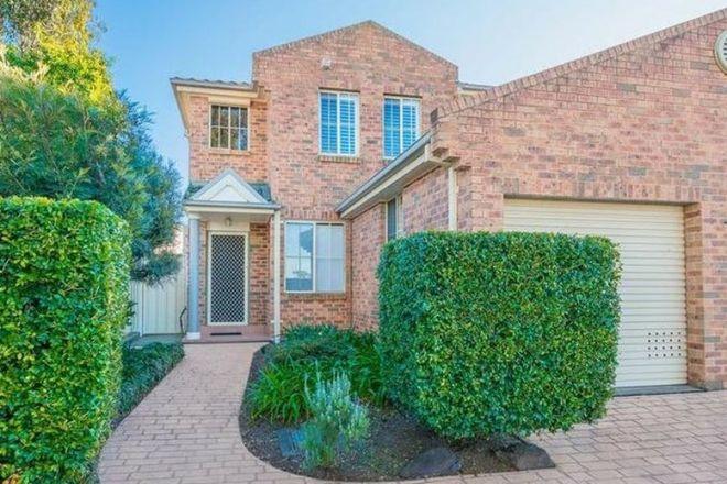 Picture of 7/57 Murrandah Avenue, CAMDEN NSW 2570