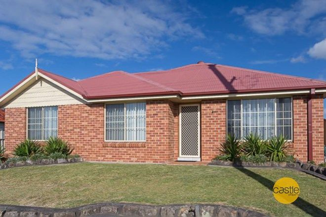 Picture of 1/75 Lake Rd, WALLSEND NSW 2287