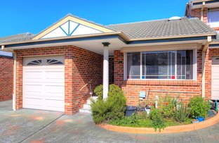 Picture of 7/69-71 Chelmsford Road, South Wentworthville NSW 2145