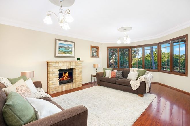 Picture of 27 Strathalbyn Drive, OATLANDS NSW 2117