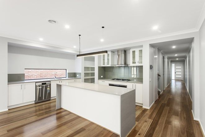 Picture of 4A Maude Street, MURRUMBEENA VIC 3163
