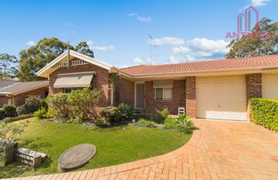 Picture of 7 LYNDHURST WAY, Cherrybrook NSW 2126